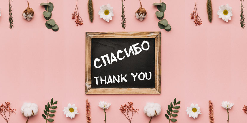 How to say i love you more in russian
